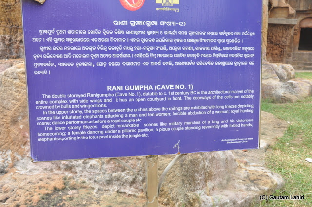 Rani Gumpha explained down to every detail  at Bhubaneshwar, Odissa, India by Gautam Lahiri