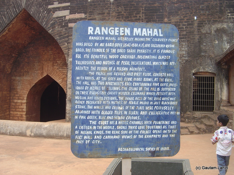 The entrance to the Rangeen Mahal. Wood carvings and inlay work made us dumbfounded at Bidar fort by Gautam Lahiri