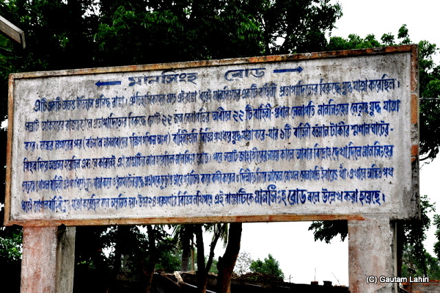 The cemented board mentions this great historical fact at Taki, West Bengal, India by Gautam Lahiri