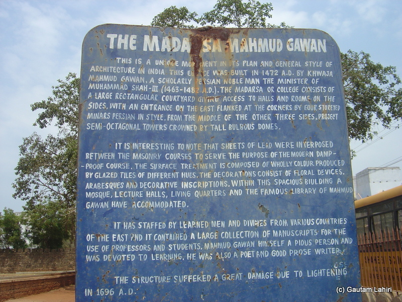 The rusted metal display had a story to narrate at Bidar fort by Gautam Lahiri
