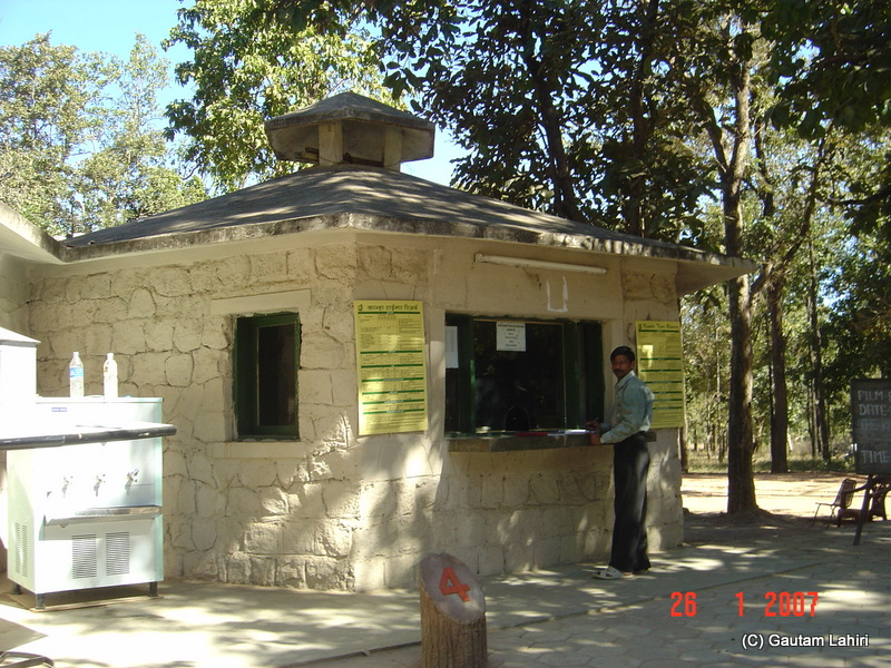 Kisli checkpost, Kanha. All papers got checked and we were led into the main forest of Kanha by Gautam Lahiri