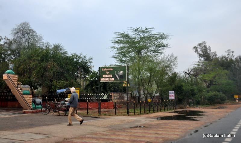 Entrance to the Keoladeo National Park at Keoladeo Sanctuary, Bharatpur Rajasthan taken by Gautam Lahiri