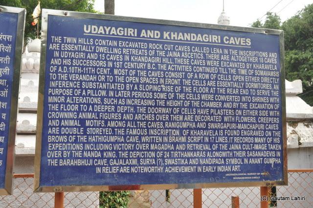 ASI board give us a good snapshot view of what we will be seeing inside  at Bhubaneshwar, Odissa, India by Gautam Lahiri