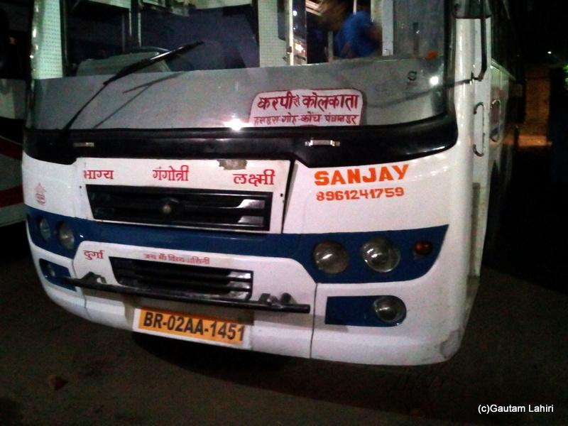 At Gaya, the tourist bus which took me from Kalcutta to Gaya by Gautam Lahiri