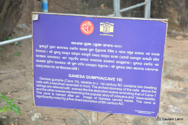We came across another set of caves called Ganesa Gumpha with rock elephants as if welcoming the Jain monks who stayed in these chambers  at Bhubaneshwar, Odissa, India by Gautam Lahiri